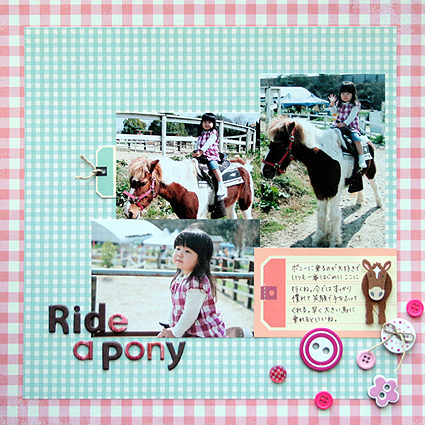 Ride a pony({crop*cafe} Challenge #5)