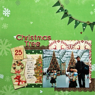 Christmas Tree(Scrap in Japan#20)