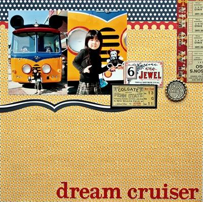 Dream Cruiser
